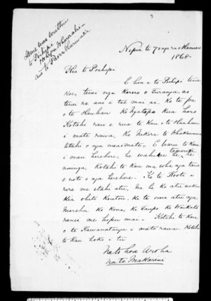 Draft letter from McLean to Te Poihipi