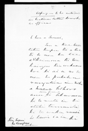 Undated letter from George Grey to Taonui