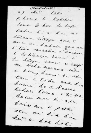 Letter from Paremata Te Wahapiro, Te Puoho to McLean