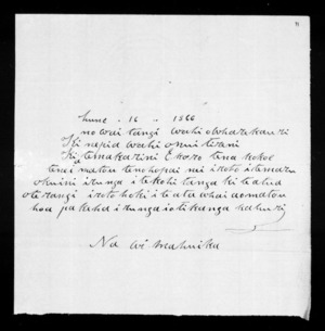 Letter from Wi Mahuika to McLean