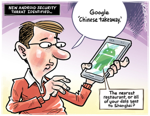 New Android security threat identified