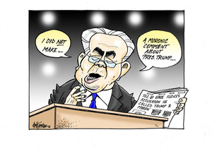 Secretary of State Rex Tillerson explains his comments about Donald Trump