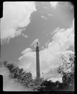 War Memorial, Auckland Grammar School