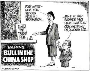 """Talking bull in the China shop. """"Don't worry - we're still seeking reliable information... ...and if we find evidence these people have been cracking down on demonstrators..."""" 17 March, 2008"""