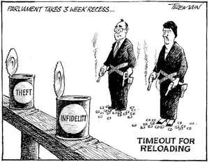 Parliament takes three week recess... Timeout for reloading. 18 September, 200