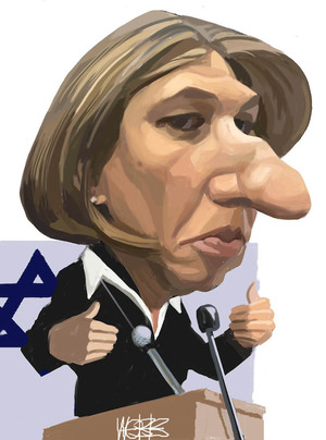 Tzipi Livni. 21 September, 2008